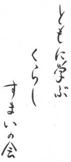 タイトル文字.jpg